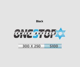 300x250-Block