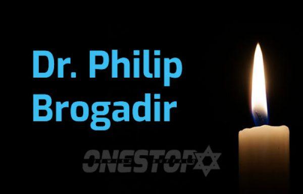 DR. PHILIP BROGADIR