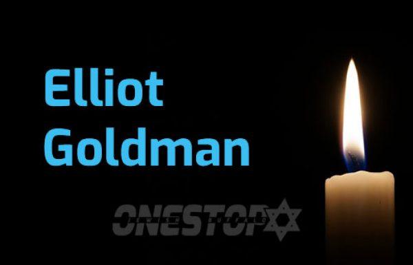 ELLIOT GOLDMAN