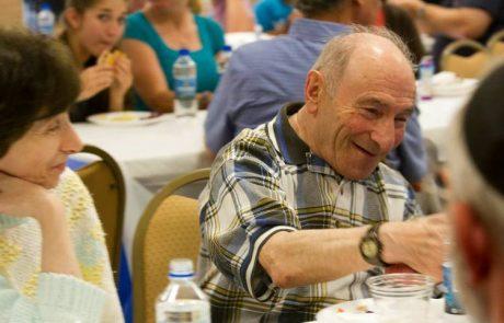 One Stop Jewish Buffalo Fundraiser