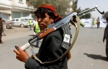 Saudi Coalition Says It Shot Down Houthi Drone Heading for Kingdom
