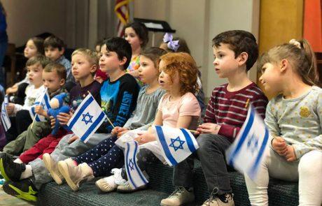 PJ LIBRARY CELEBRATES ISRAEL'S 70TH BIRTHDAY