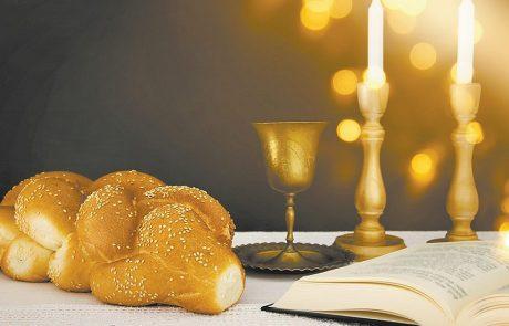 Hillel Sophomore E-Marketing Workshop & Shabbat Potluck Dinner