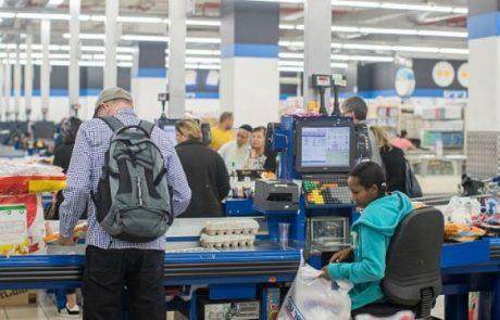 Israeli Economy Shrinks By More Than 7 Percent Amid COVID-19 Crisis
