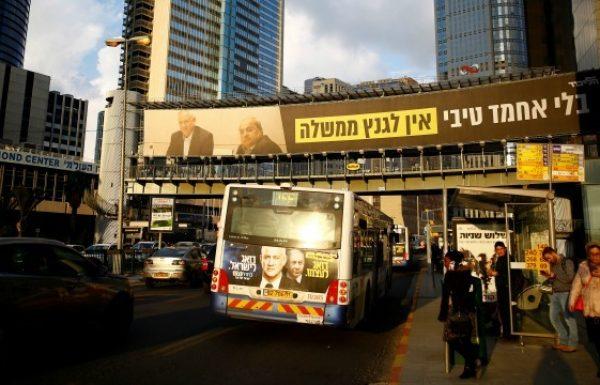 Bibi vs. Tibi: Israel's Netanyahu Fires Up Base by Targeting Arab Lawmaker